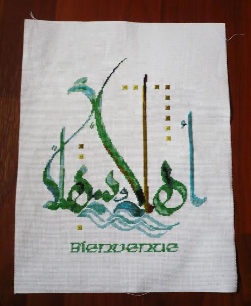 broderie-calligraphie-arabe-bienvenue.jpg
