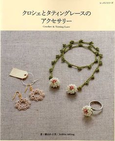 crochet tatting lace book